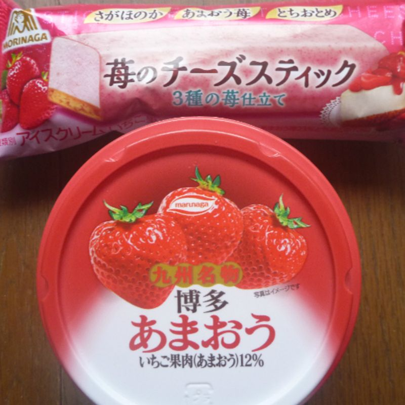 Strawberry Matsuri photo