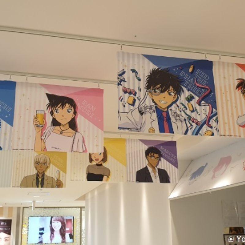 Detective Conan Café 2019 photo