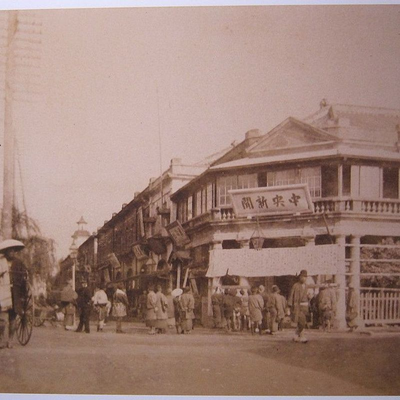Exhibition: 150 Years Tokyo photo
