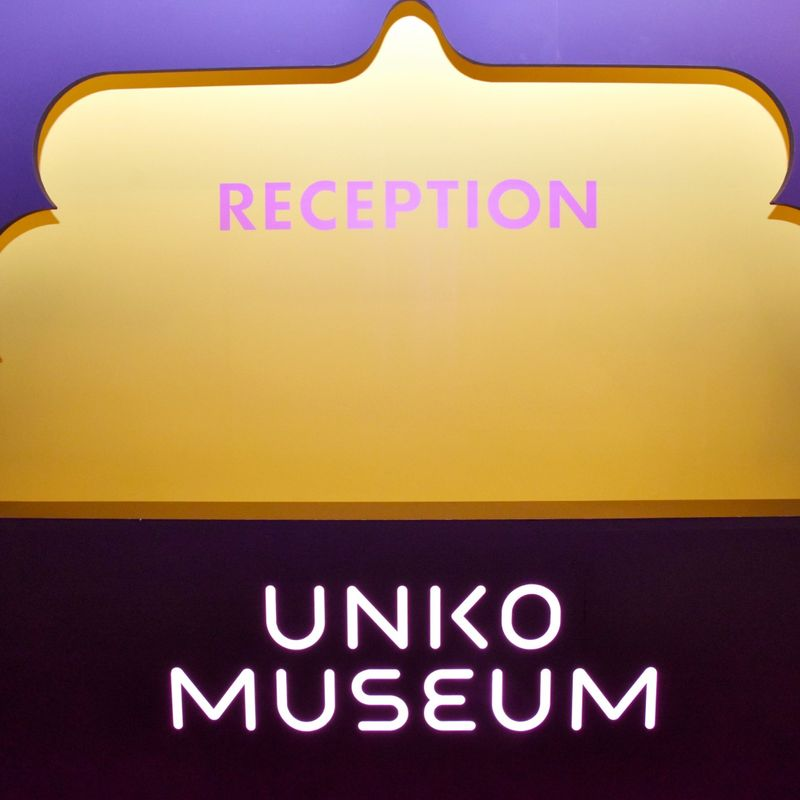 Gallery: Unko Museum Yokohama showcases lighter side of poop, opens Friday photo