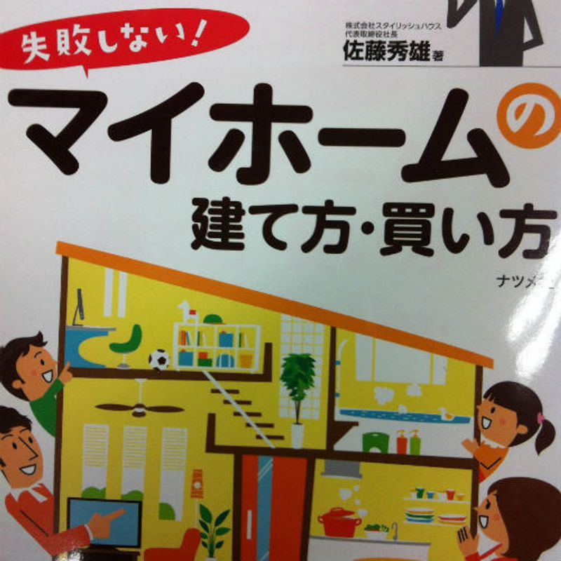 Can you understand Japanese English? photo