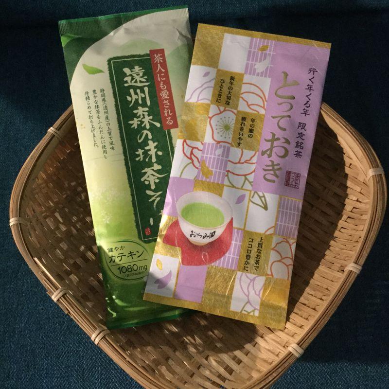 Shizuoka Cha Soba  photo