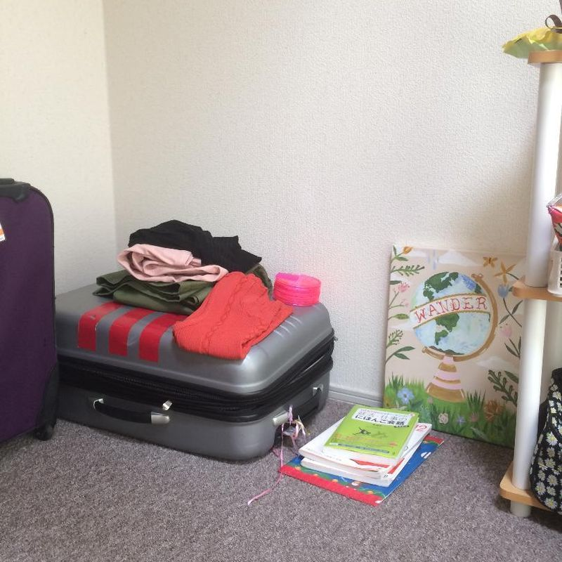 Moving Out photo