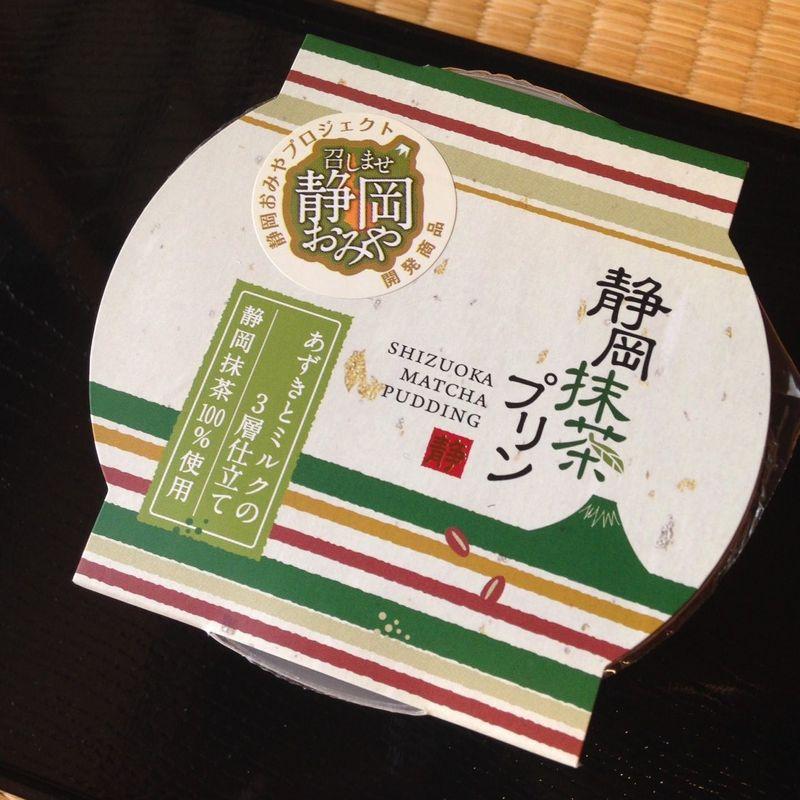 静岡抹茶プリン     photo