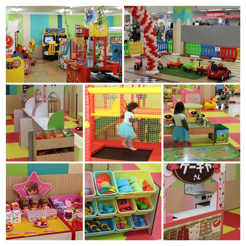 Family life in Japan: Play centers photo