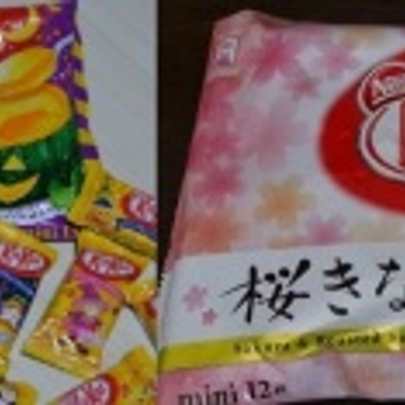Japanese Food Experience: KIT KAT MANIA  photo