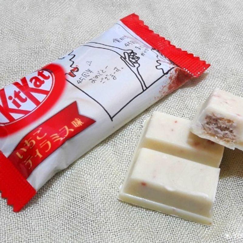45th Anniversary: KitKat Strawberry Tiramisu photo
