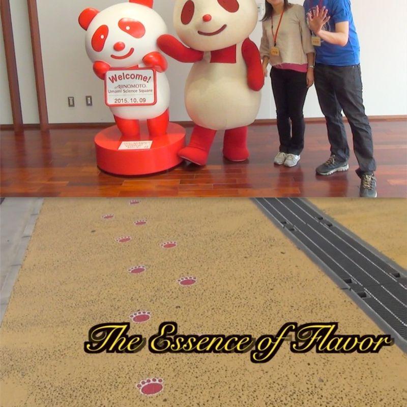 MSG FACTORY TOUR Ajinomoto Kawasaki Plant photo