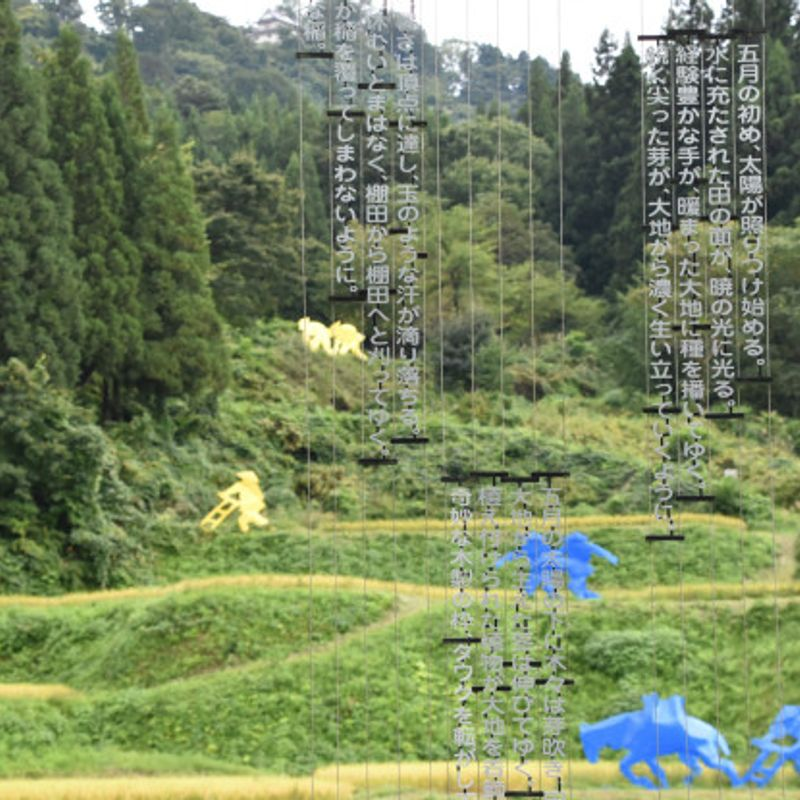 Tokamachi, Niigata: Creating connections through history, landscape, and art photo