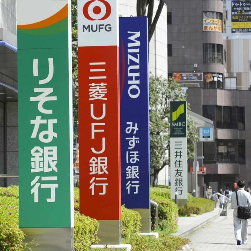 Japanese banks MUFJ, Mizuho to halt Iran transactions around August photo