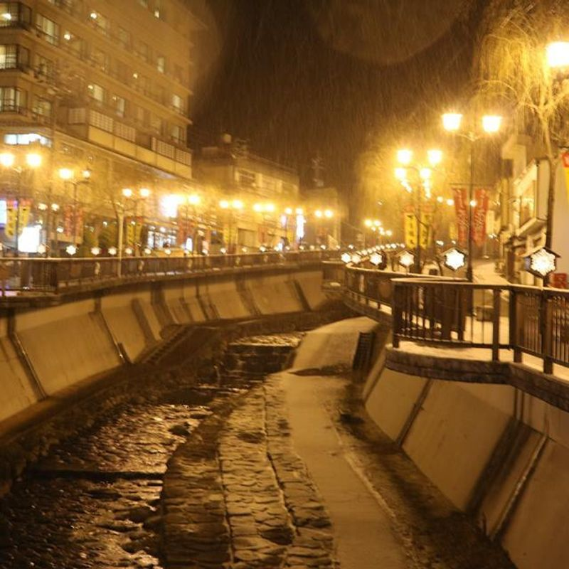 Gero Onsen In Winter photo