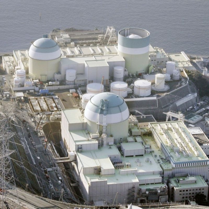 Another aging reactor in western Japan to be scrapped photo