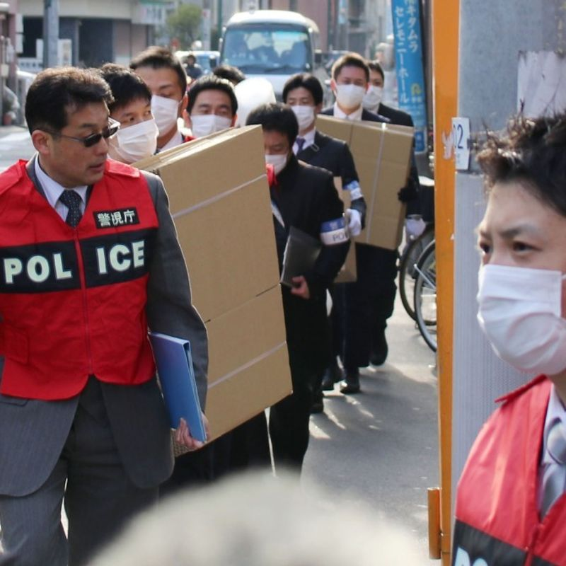 Pro-N. Korea body raided over illegal sales of English study tools photo