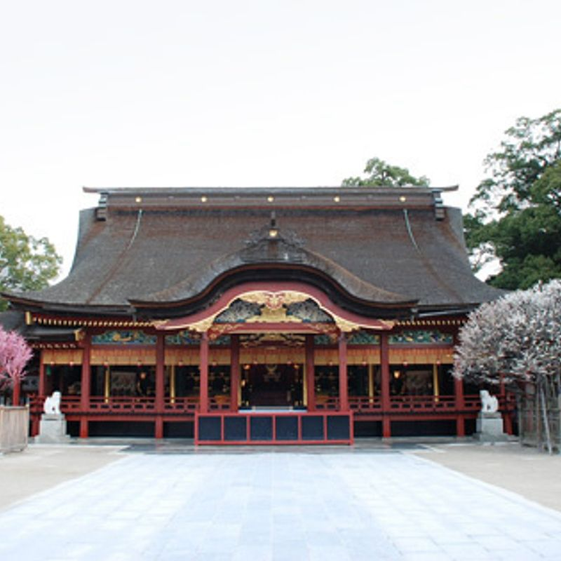 Dazaifu Tenmangu: Outdoors and Free photo