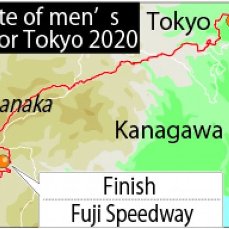 オリンピック:2020年代の男性の道路サイクリングルートは、山の足を渡す。富士 photo