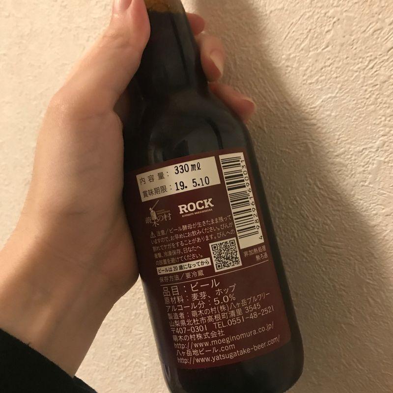 ALT Beer: Beer for English Teachers? photo