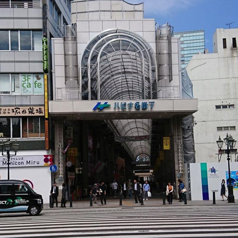 Sendai's Shopping Arcades: A Brief Look photo
