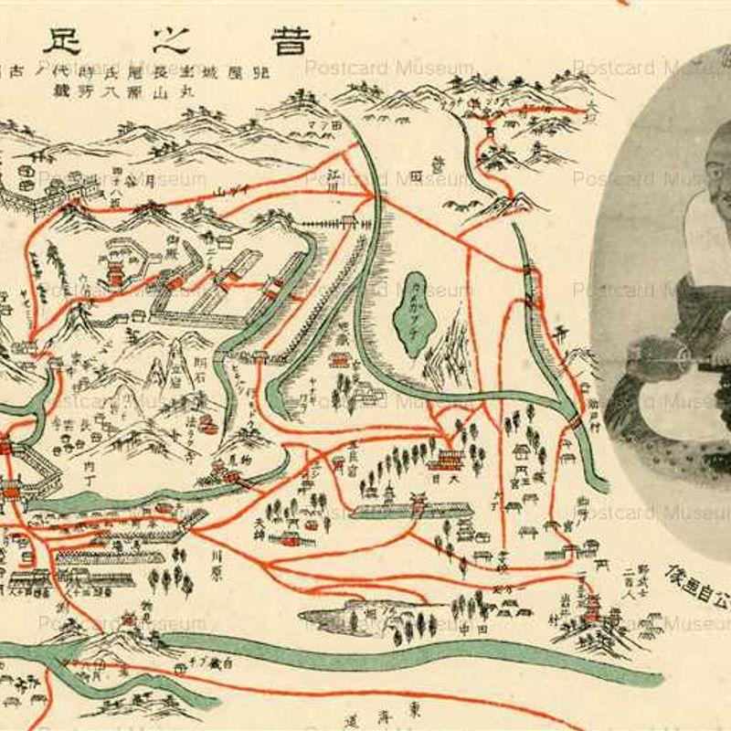 Maps around Japan photo