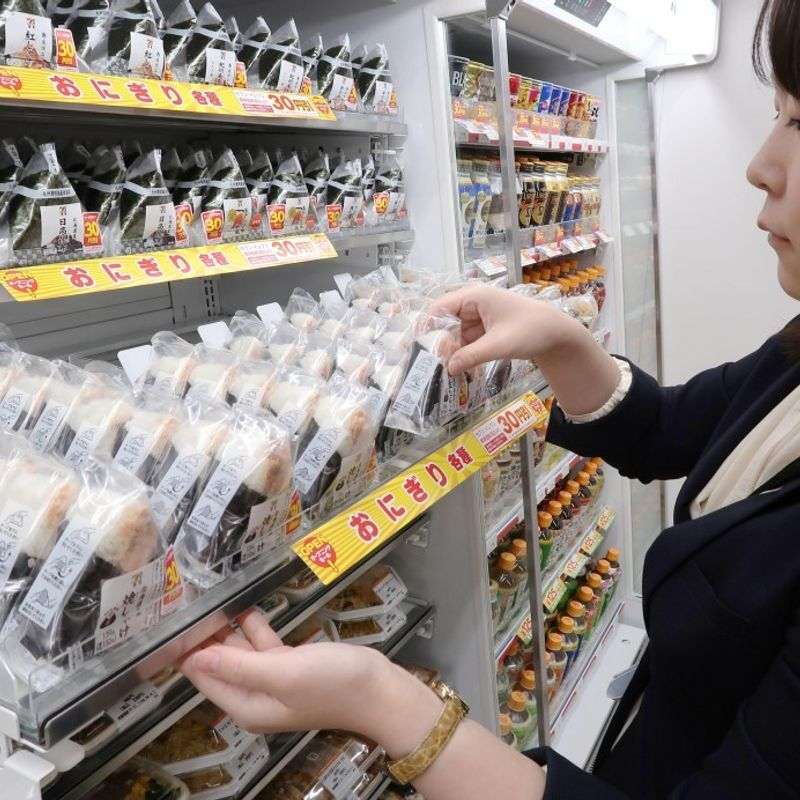 Seven-Eleven Japan to offer rice balls in bioplastic wrappers photo