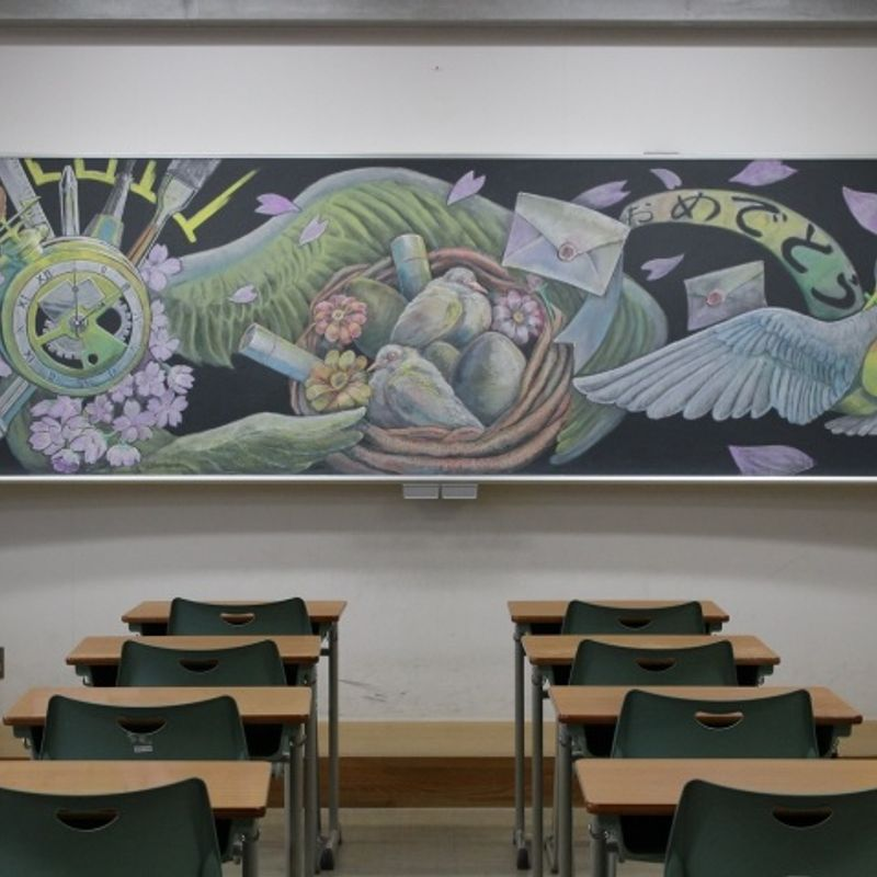 Japan's chalkboard art will blow your mind. See it done live! photo