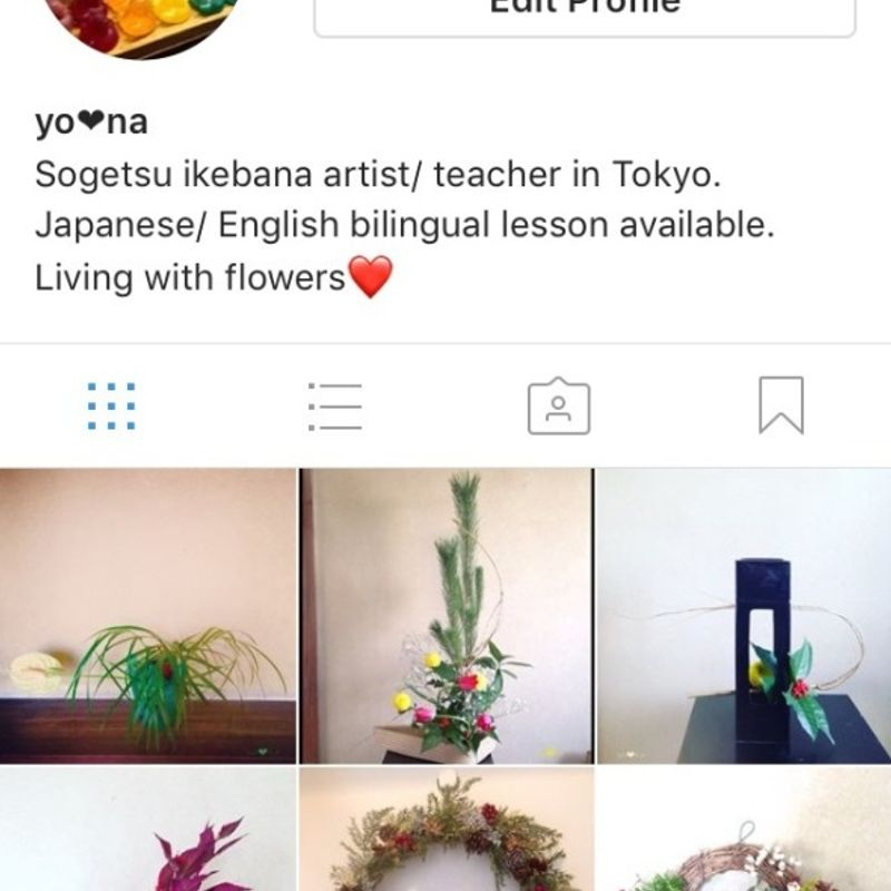 It's best time to start something...How about Ikebana? photo
