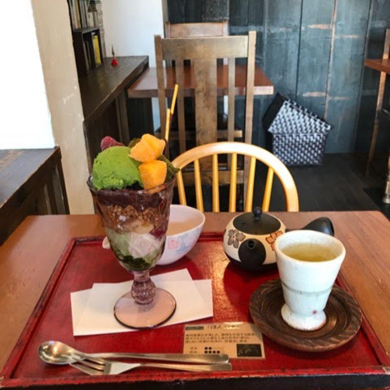 和カフェ茶楽     photo
