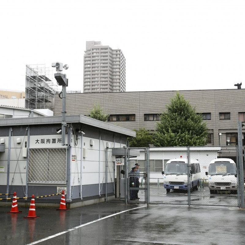 Japan hangs 2 inmates, matching highest-ever year's total of 15 photo
