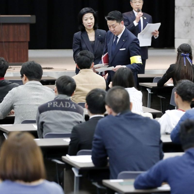 347 pass Japan's foreign worker exam for food service industry photo