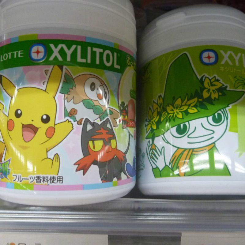 Gum in Japan photo