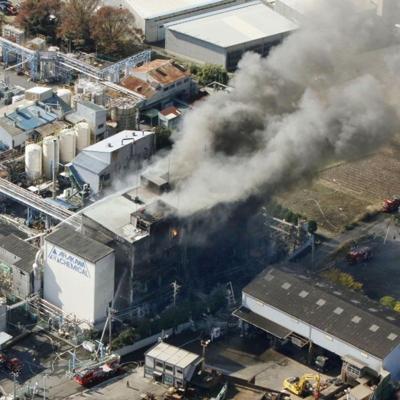 Blast at chemical plant in central Japan injures more than 10 people photo