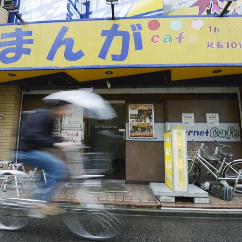 Tokyo sees 4,000 homeless sleeping in 24-hr cafes on any weeknight photo