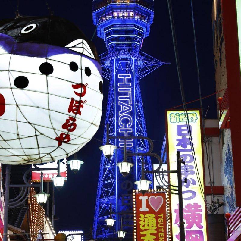Japan's 2nd largest urban area Osaka to hold rare leaders' elections photo
