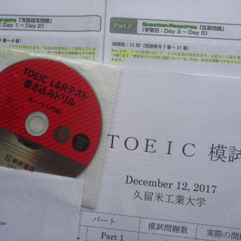 Teaching English in Japan photo