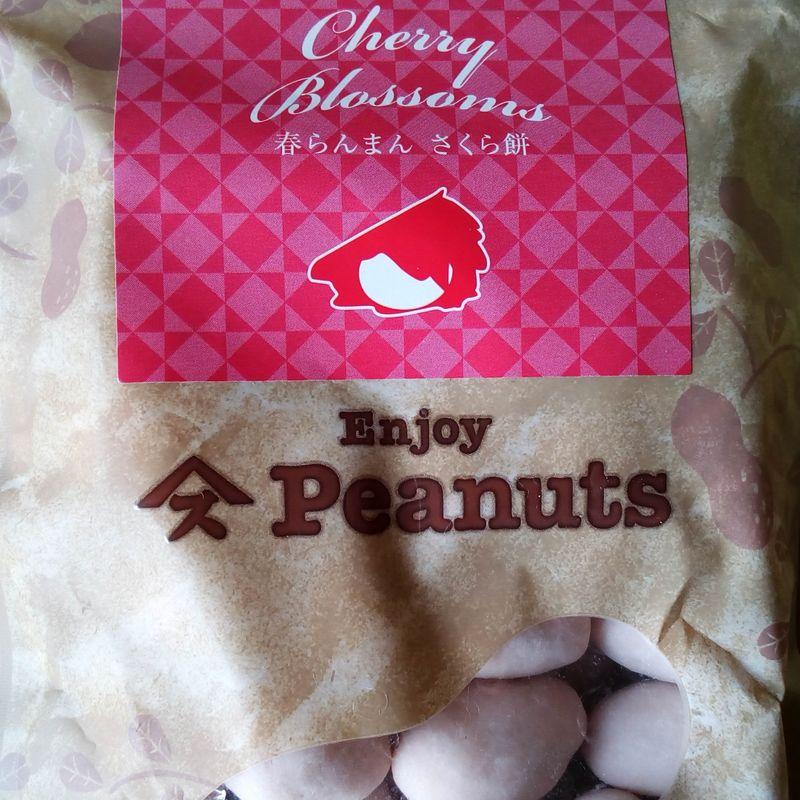 Chiba Peanuts: Cherry Blossoms Flavor photo