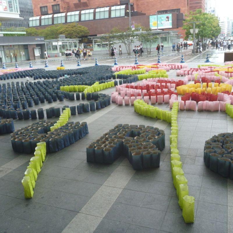 Hakata Toumyou Lantern Arts Festival photo
