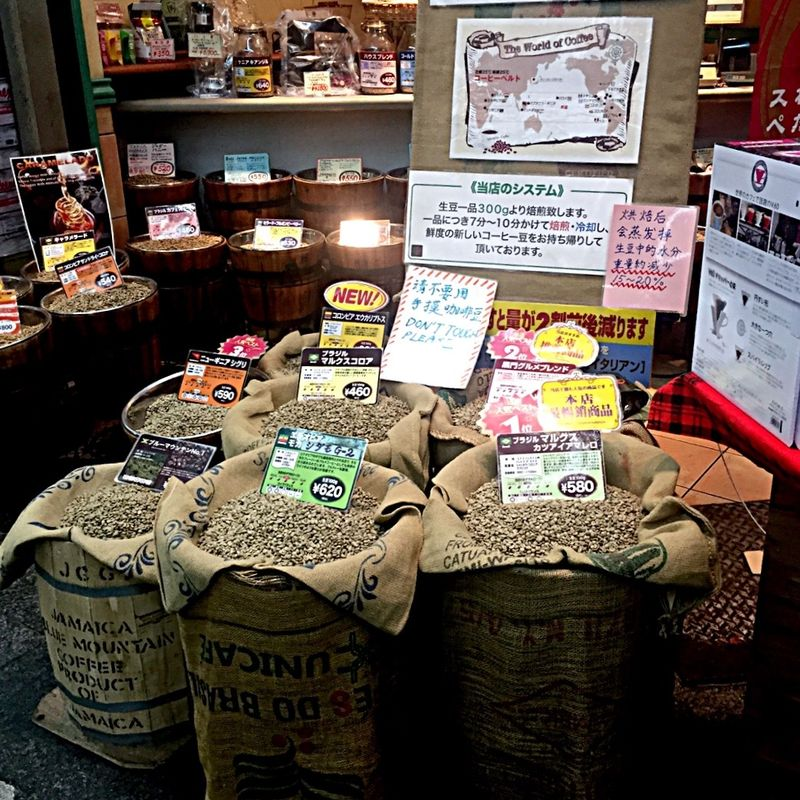 PHOTO ESSAY: An Authentic Taste of Osaka's Merchant History at Kuromon Market. photo