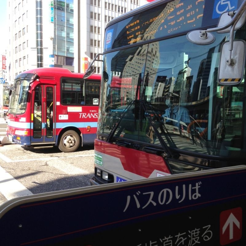 Forget the trains, buses are the better way to go in Tokyo photo