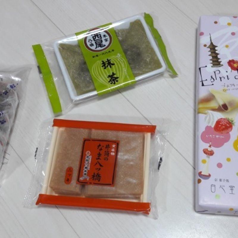 Regional Eats: Yatsuhashi in Kyoto photo