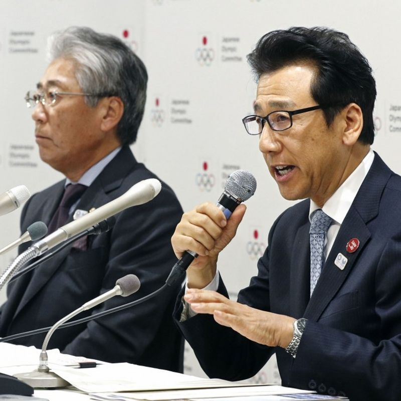 Sapporo prepares to make bid for 2026 Winter Olympics photo