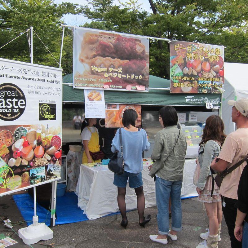 TOKYO Vegan Gourmet Festival 2017 photo