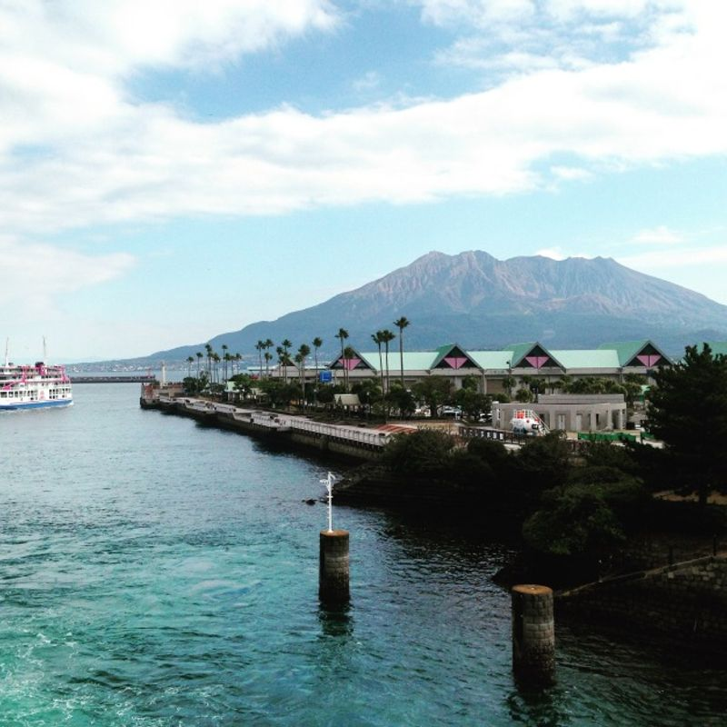 Visit Kagoshima: The polar bear, the samurai and the volcano. photo