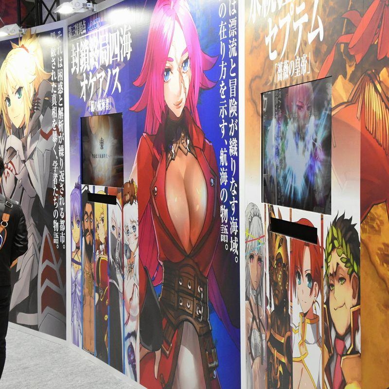 AnimeJapan 2019 in photos: Senses set to overload photo