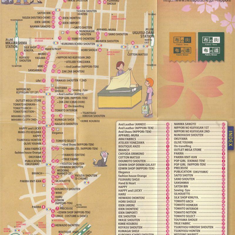 Nippori Fabric Town photo