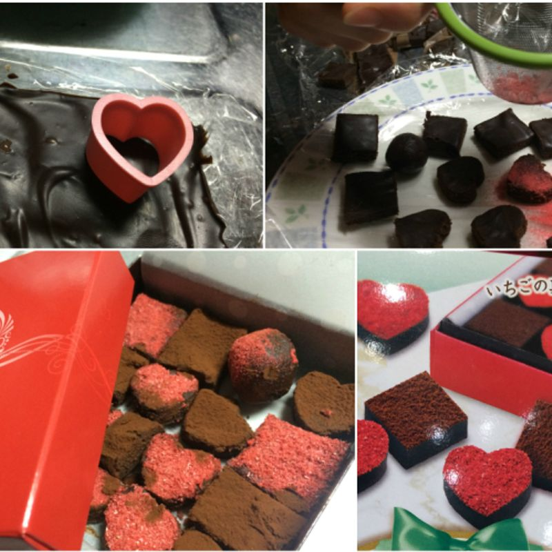 Valentine's Day in Japan: Make Your Own Chocolate photo