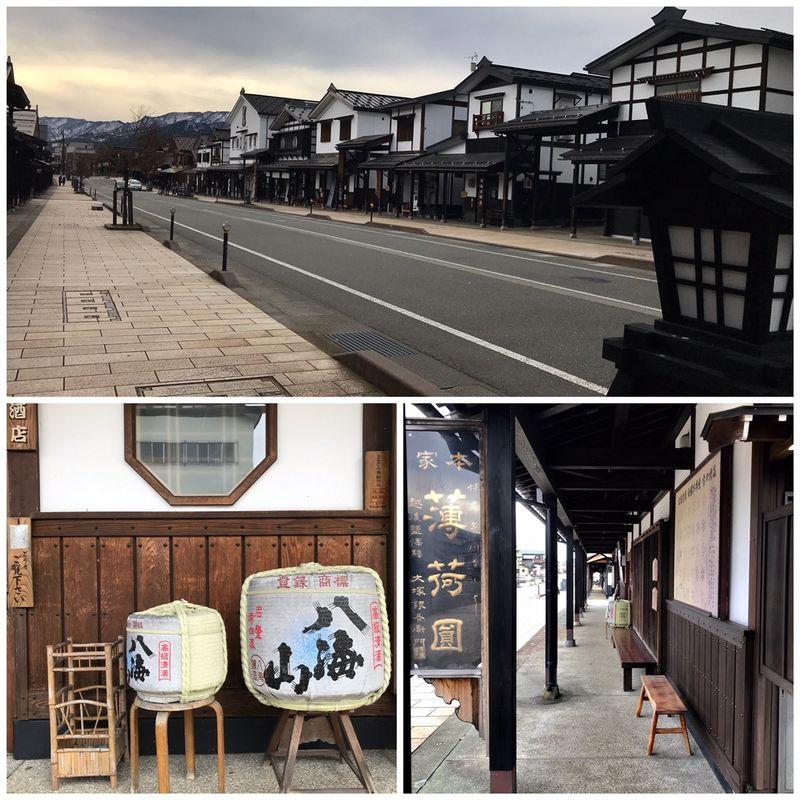 Snow Country Money Savers: Free sights in Minamiuonuma photo