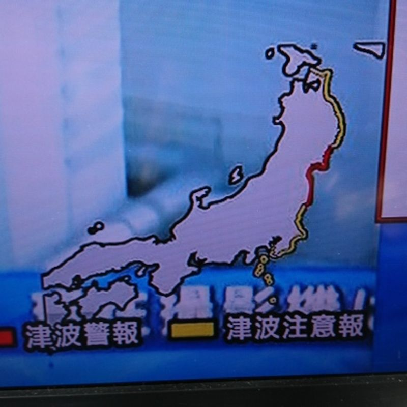 10 Ways to Prepare for Japanese Quakes and Tsunamis photo