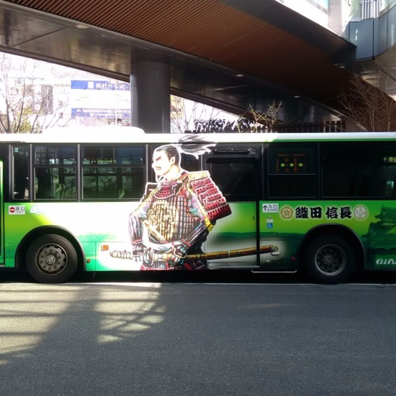 Gifu-city's Nobunaga buses photo