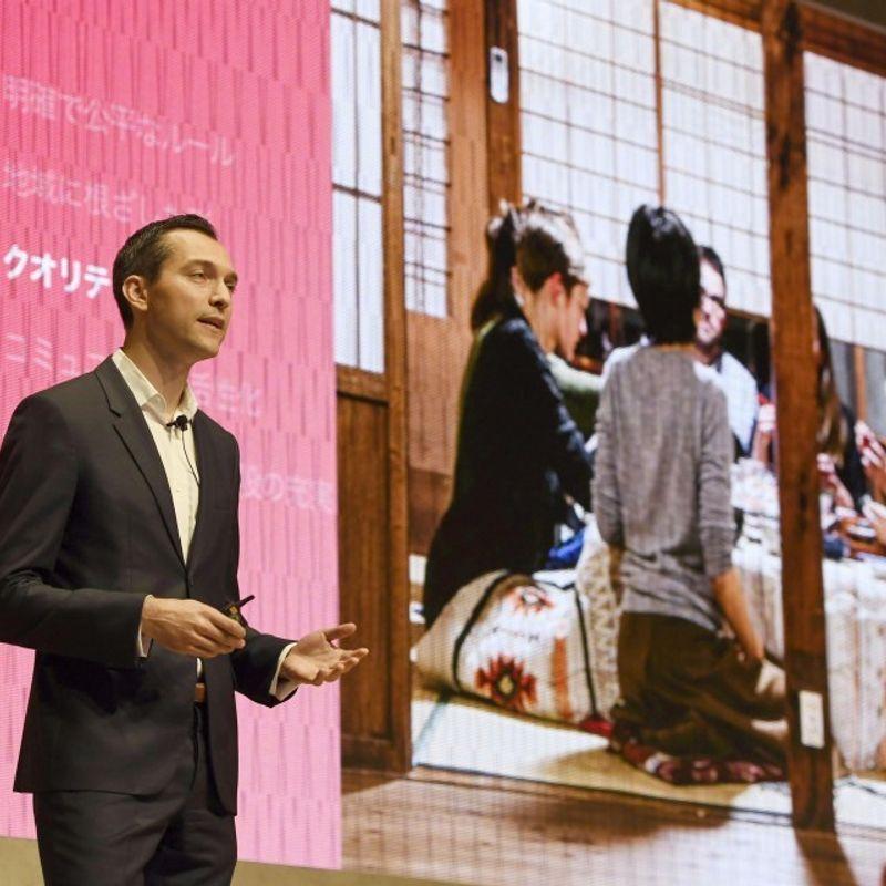 エア・ビンは、日本における家賃のサービスをより簡単にすることを望んでいる photo