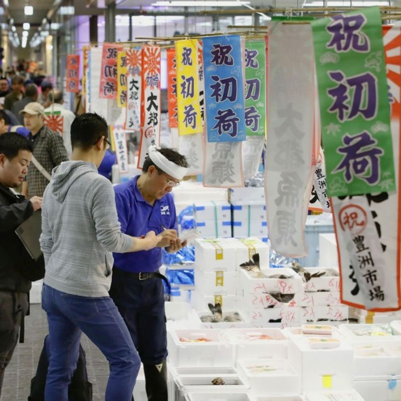 Tokyo's new Toyosu fish market opens, public tours to begin Sat. photo