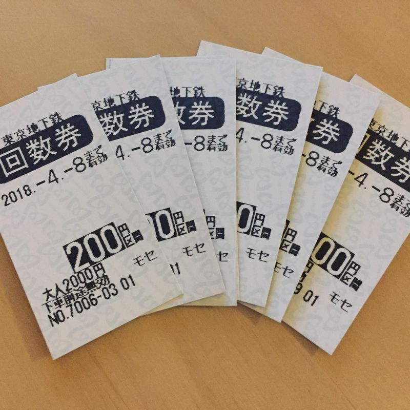How to save some money while using the Tokyo subway photo